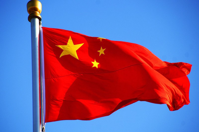 Bandiera-Cina.jpg