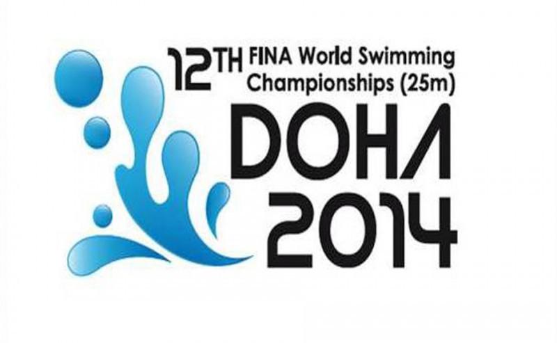 Mondiali-nuoto-Doha-2014-logo.jpg