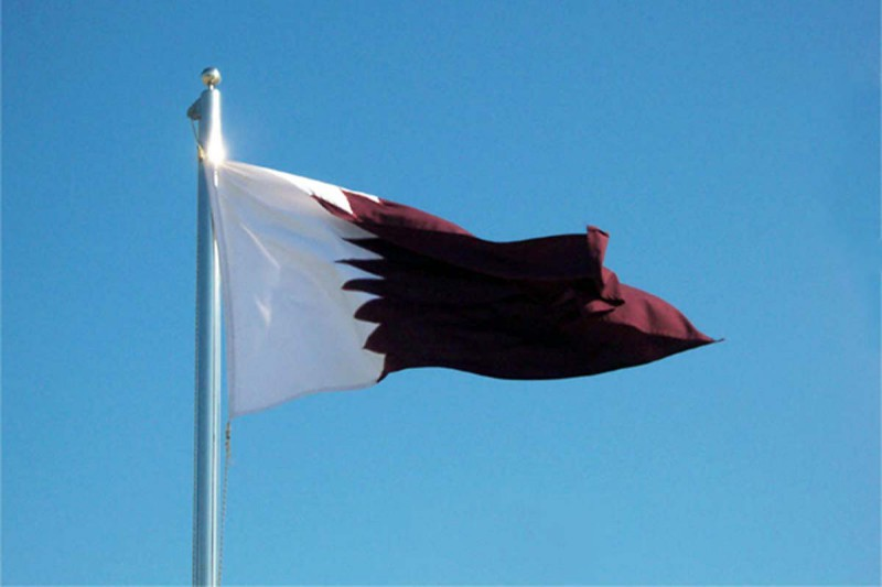 Bandiera-Qatar.jpg