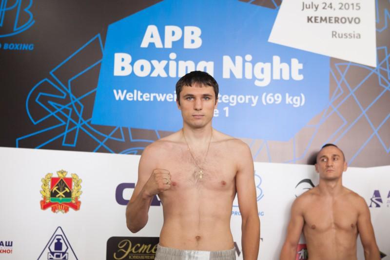 Boxe-Andrei-Zamkovoi-APB.jpg