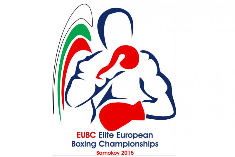 Europei-Boxe-Samokov-2015.png