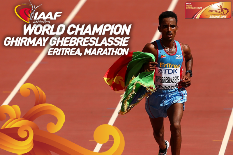 Ghirmay-Ghebreselassie-IAAF-World-Athletics-Club-FB.png