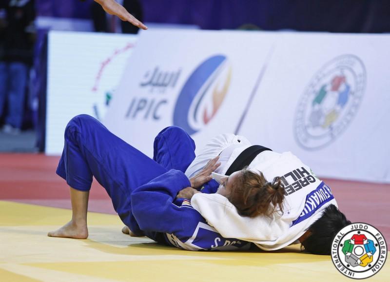 Judo-Haruka-Funakubo.jpg