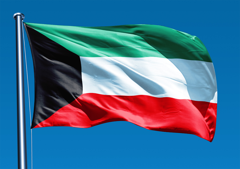 Kuwait-Bandiera.png