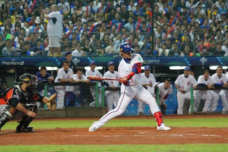 Taipei_WSBC_Baseball_Premier-12.jpg