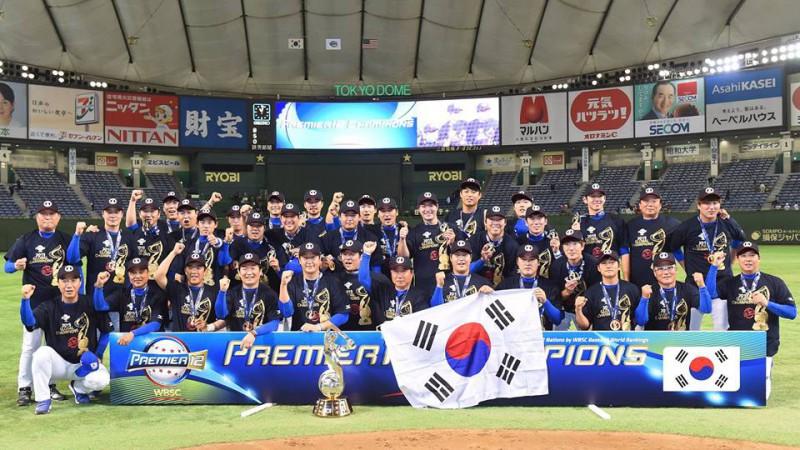 WBSC_Premier-12_Corea.jpg