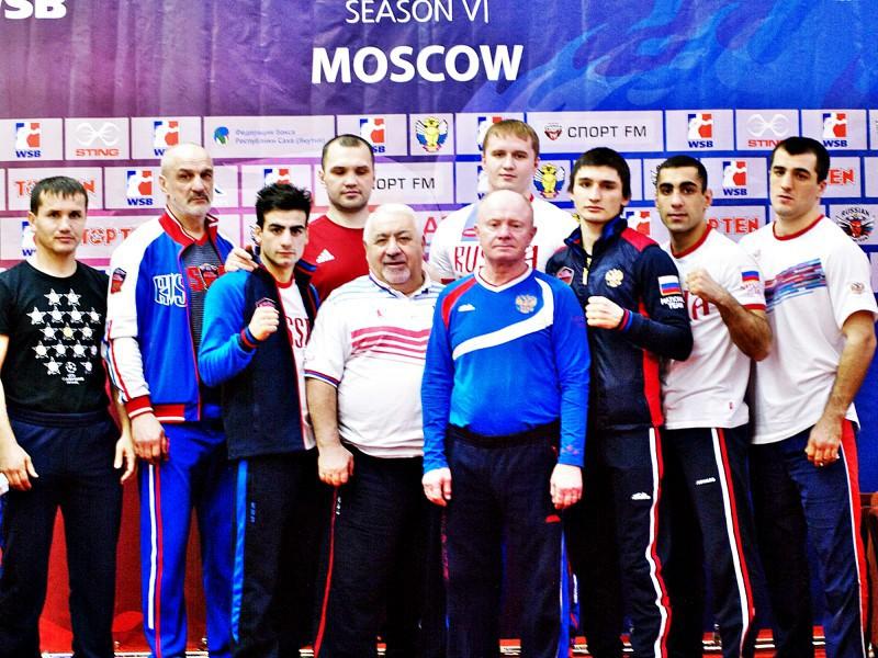 Boxe-Russian-Boxing-Team-WSB.jpg