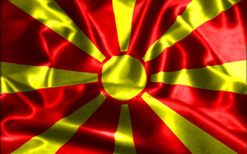 Bandiera-Macedonia.jpg