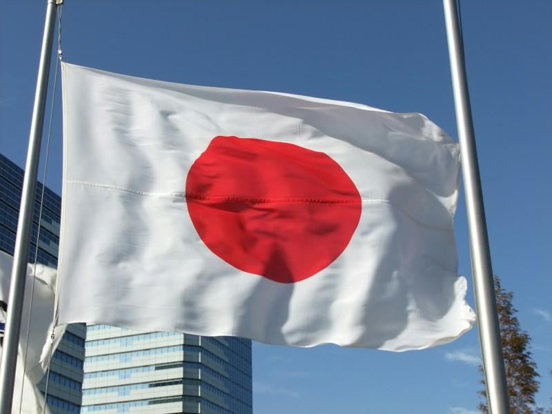 Giappone-bandiera.jpg
