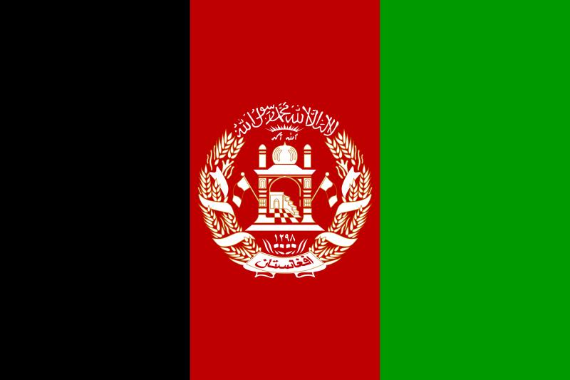 Afghanistan-bandiera.png