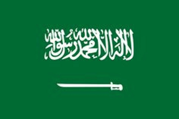 ArabiaSauditaBandiera.jpg