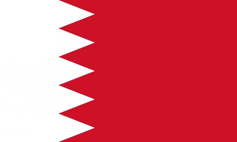 Bahrein-bandiera.png