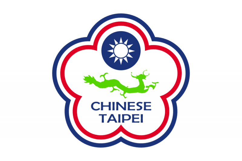 Flag_of_Chinese_Taipei_for_Deaf.png