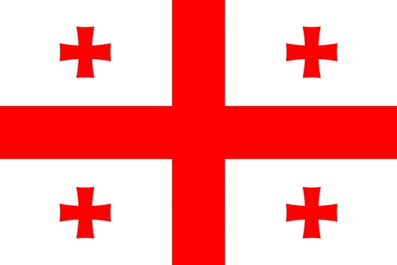 Georgia-bandiera.png