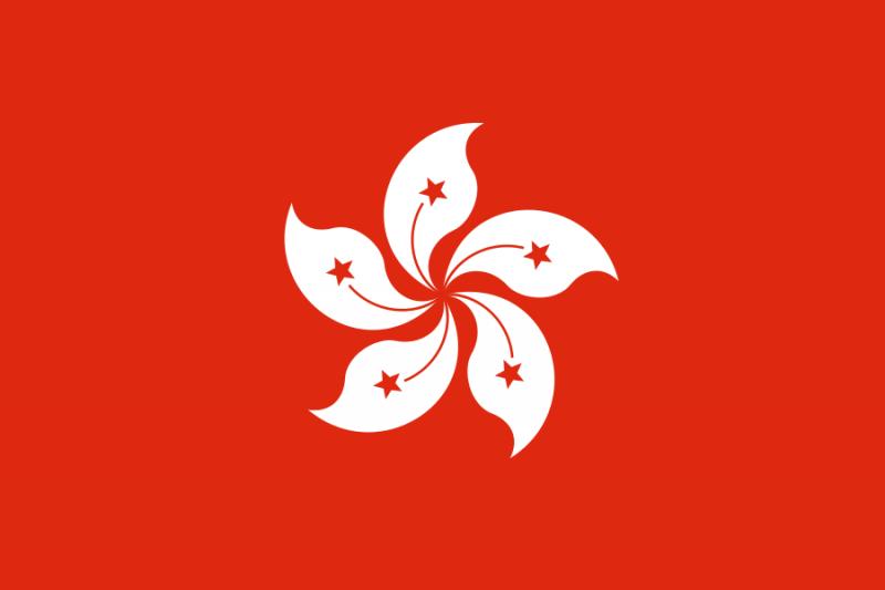 Hong-Kong-bandiera.png