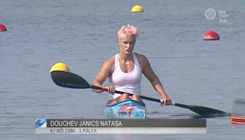 Natasa-Dusev-Janics.jpg