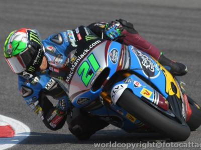 Moto2, Gp Qatar 2017: DOMINANTE! Franco Morbidelli, è fuga per la vittoria! Magnifico assolo del romano a Losail!