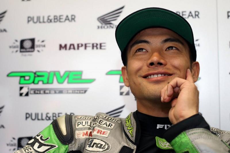 MotoGP-Hiroshi-Aoyama-profilo-FB-pilota.jpg