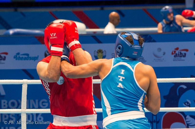 Boxe-Mondiali-Youth-2016-FPI-Marcello-Giulietti.jpg