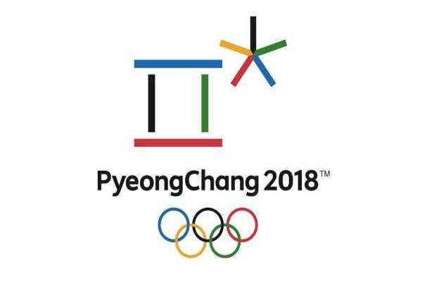 Pyeongchang-2018-Logo.jpg