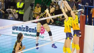 Volley femminile, Conegliano non parteciperà al Mondiale per Club! La wild card finisce alla Dinamo Mosca