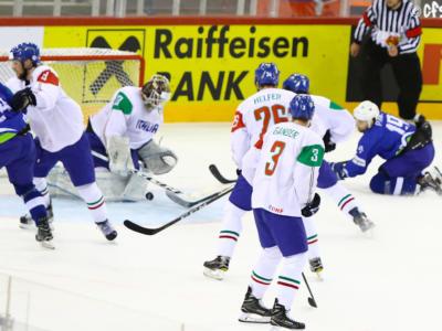Italia-Ungheria oggi, Euro Ice Hockey Challenge 2019: orario d'inizio e come vederla in tv