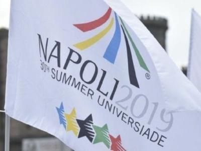 Universiadi Napoli 2019: programma, orari e tv di oggi (domenica 14 luglio). Come vederle in streaming