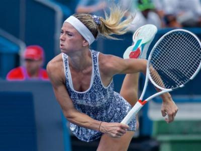 LIVE US Open 2020, risultati 2 settembre DIRETTA: bene Djokovic e Tsitsipas, fuori Camila Giorgi e Karolina Pliskova