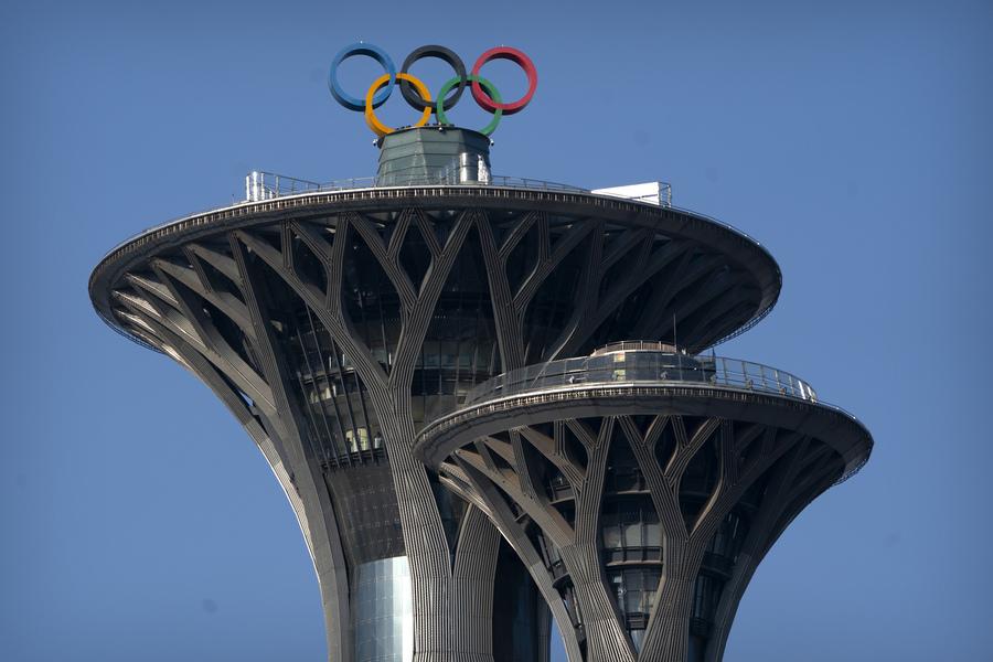 Olimpiadi Pechino