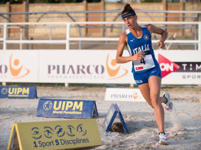 Olimpiadi Tokyo 2021, Pentathlon: Alice Sotero, scheda e palmares