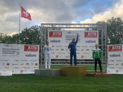 Pentathlon, Europei junior 2021: una splendida Alice Rinaudo centra la medaglia d'oro!